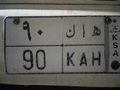 الرياض - لوحة مميزة ا ك  90