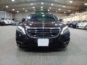 مرسيدس S400 خمسه ازره موديل 2016