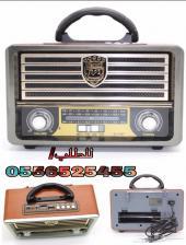 راديو الطيبينWروعه بالمشبات والمجالس والاهداء