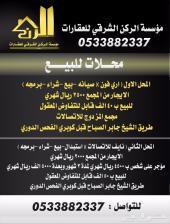 محلات للبيع بسعر خيالي طريق الشيخ جابر