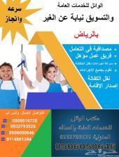 خادمات من فلبين مسلمات للتنازل شاهد الاعلان