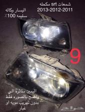 شمعات شيروكي srt 2011-2013 مكحله