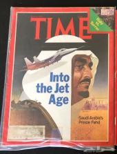 مجله التايم الامريكيه غلاف الملك فهد 1978