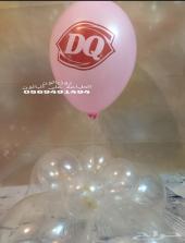 طباعة على البالونات في جدة 0569491494