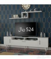 طاولة تلفزيون دفع عندالاستلام-شحن مجاني