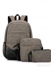 حقيبة ثلاث قطع