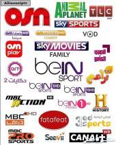 للايفون اشتراك IPTV للقنوات المشفرة OSN BEIN