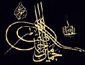 خطاط جمال كتابة أسماء وشعارات مكة المكرمة