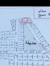 ارض بحي ضاحية دمج مخطط سنام