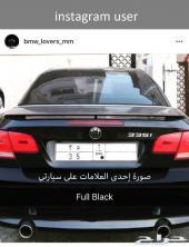 BMW علامات كاربون و علامات ملونة بي ام دبليو
