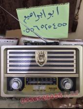 راديو الطيبين(للمجالس والبيوت وتقديم الهدايا)
