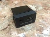 النترا قطعة تشغيل USB و AUX