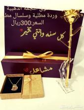 متميزين فى تقديم اجمل الهدايا الوردة المذهبة
