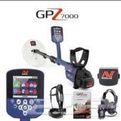 للبيع قطع غيار  GPZ - GPX - وحش الذهب
