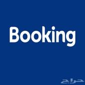 حجز تذاكر طيران وفنادق بأقل الاسعار