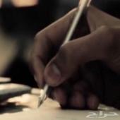 شاعر  اكثر من 30عام اخوض في بحور الشعر هجزها ورجزها