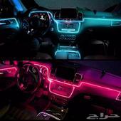 إضاءة للسيارة