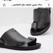 للبيع حذاء جلد جديدة سبب البيع المقاس لا يناسبني