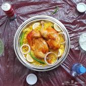 مطاعم ومطابخ الوليمه