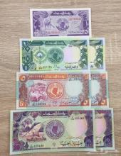 طقم عملات السودان الثمانينيات - أنسر متسلسل