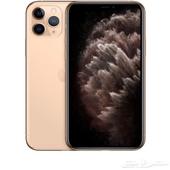 ايفون 11 برو ماكس 64 ذهبي جديد