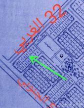 2ك مساحه 312 متر شارع 32