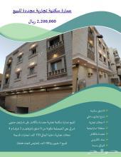 عمارة تجارية للبيع مجدده حي الفيصلية