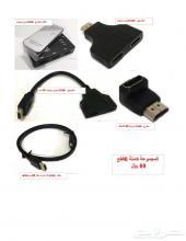مجموعة HDMI توصيلات