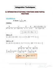 مدرس جامعي (تفاضل تكامل رياضيات احصاء مالية)