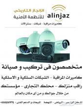 تركيب كاميرات مراقبة وأجهزة بصمة