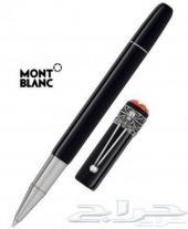 اقلام كارتير و مونت بلانك مميزة للغاية قلم