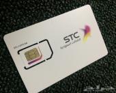 شريحة بيانات stc مفتوح سنة 1500 ريال فقط