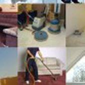 شركه نظافه عامه..0566995137