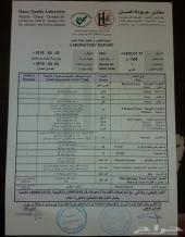 20 كيلو من عسل السدر انتاج رجال المع بسعر خاص