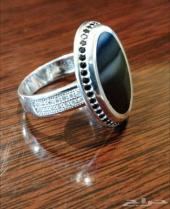 خاتم ملكي اسود