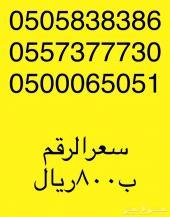 شحن البيانات 500900597-500800785