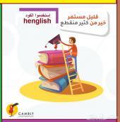 أفضل تطبيق لتعلم اللغة الإنجليزية - طور نفسك