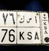 لوحه k.s.a