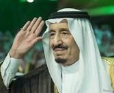 أبحث عن سعودة بدون دوام