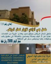 729 - ملحق للايجار بحي الوادي