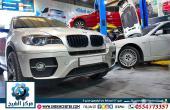 افضل ورشة صيانة BMW بالرياض