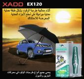 المرمم إي إكس 120 لجميع أنواع مضخات الوقود