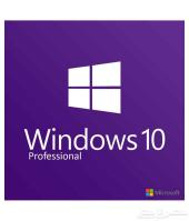 ب75 تنشيط windows 10 pro أصلي