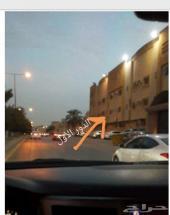 شقة تمليك في الرياض السويدي ( 280 ألف ) بصك