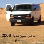 باص - السيارة  شيفروليه -