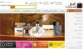 انشاء متجر الكتروني احترافي 999 ريال