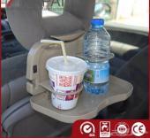 الطاولة المبتكره للسيارة