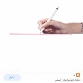 قلم كتابة على الايفون وجميع الاجهزه مباشره ديفيا ليزر