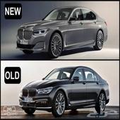 هل في احد يحول BMW 2017 الى 2020