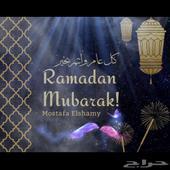 تصميم فيديو جرافيك بتهنئة رمضان لمتجرك او لشخصك